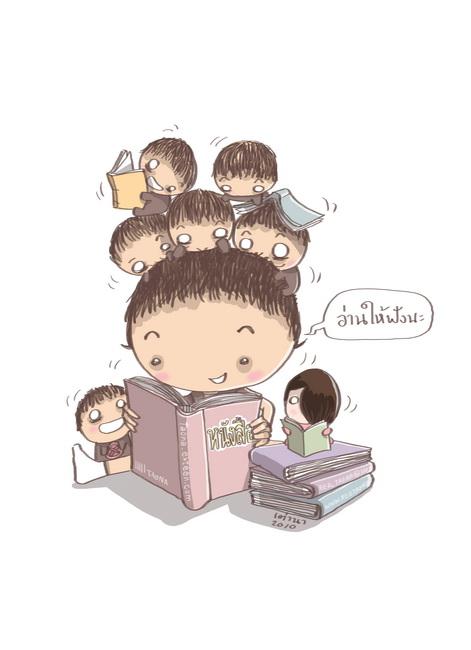 อ่านหนังสือดังๆ ความสุข