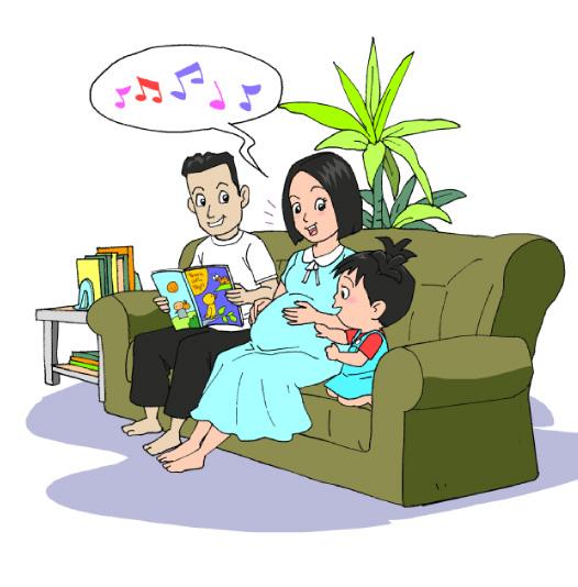 ภาพคุณพ่อร้องเพลงนิทาน ลูกคนโตลูบท้องแม่ที่กำลังตั้งครรภ์